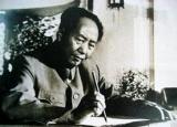 遇事不怒  毛泽东主席养生十六字诀