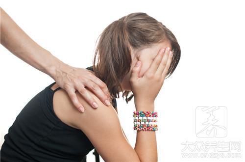 三个易感性使得女性更容易患上抑郁症,不得不警惕