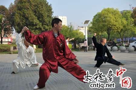 太极名师陈有京:义乌传承太极文化