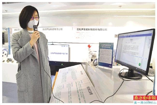 民进中央提案:加强医疗数据隐私保护