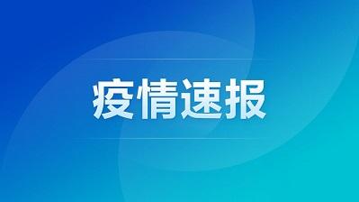 云南昨日新增确诊病例15例,新增无症状感染者2例